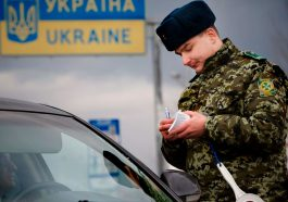 Автомобили с приднестровскими номерами не смогут заехать на Украину