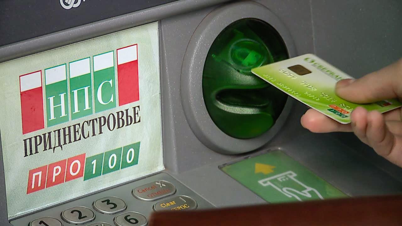 Приднестровье переходит на «Клевер»
