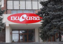 В Молдове идёт большая распродажа предприятий