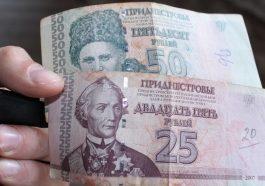 Приднестровцы продолжат получать премии в 2021 году