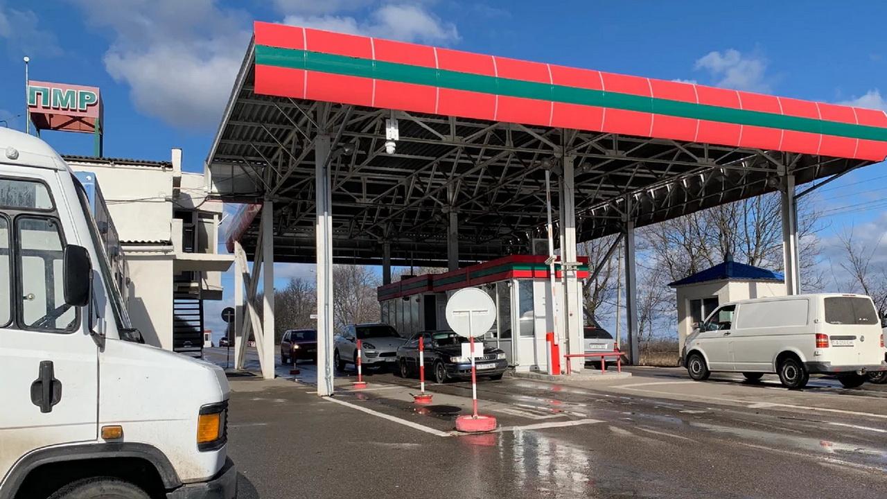 Приднестровье получило помощь от Молдовы