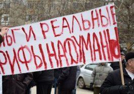 Украинцы оказались в тупике из-за тарифов