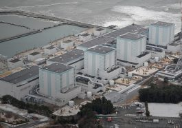Япония сбросит в океан воду с «Фукусима-1»