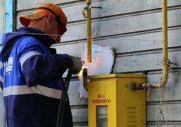 «Газпром» обязывает Молдову взять на себя весь долг за газ