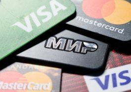 Россию могут отключить от платежных систем Visa и MasterCard