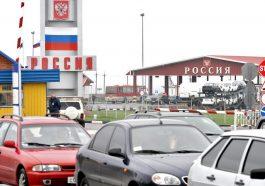 Посольство Молдовы озвучило правила въезда в РФ для молдаван