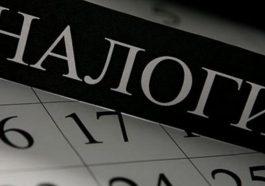 В Молдове отменили налоговые льготы