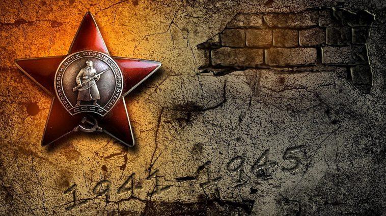 76 лет назад мир, ликуя, отметил Победу над фашизмом