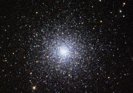 Астрономы сфотографировали одну из самых мощных звёзд