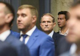 Украинских депутатов подозревают в государственной измене
