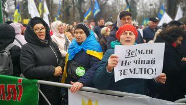 Украина распродаёт свои земли