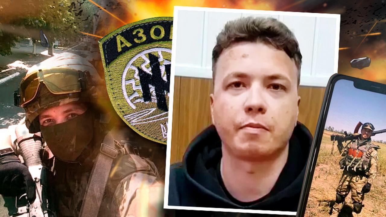 Оппозиционер Роман Протасевич воевал на Донбассе