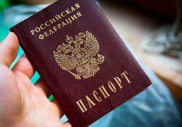 Россия облегчит получение гражданства украинцам и белорусам