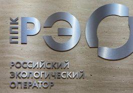 В России цементные заводы получат компенсации