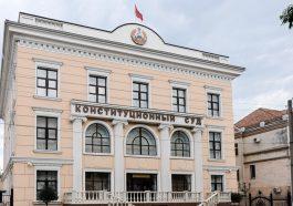В Приднестровье суды станут более открытыми