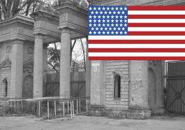 Вопрос о строительстве посольства США решать народу