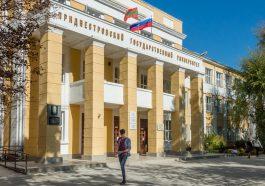 В Тирасполе заканчивают ремонт госуниверситета
