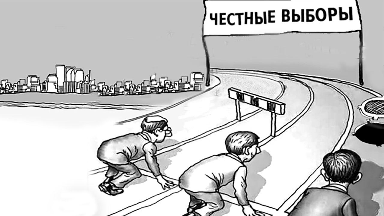 Приднестровье готовится выбирать президента