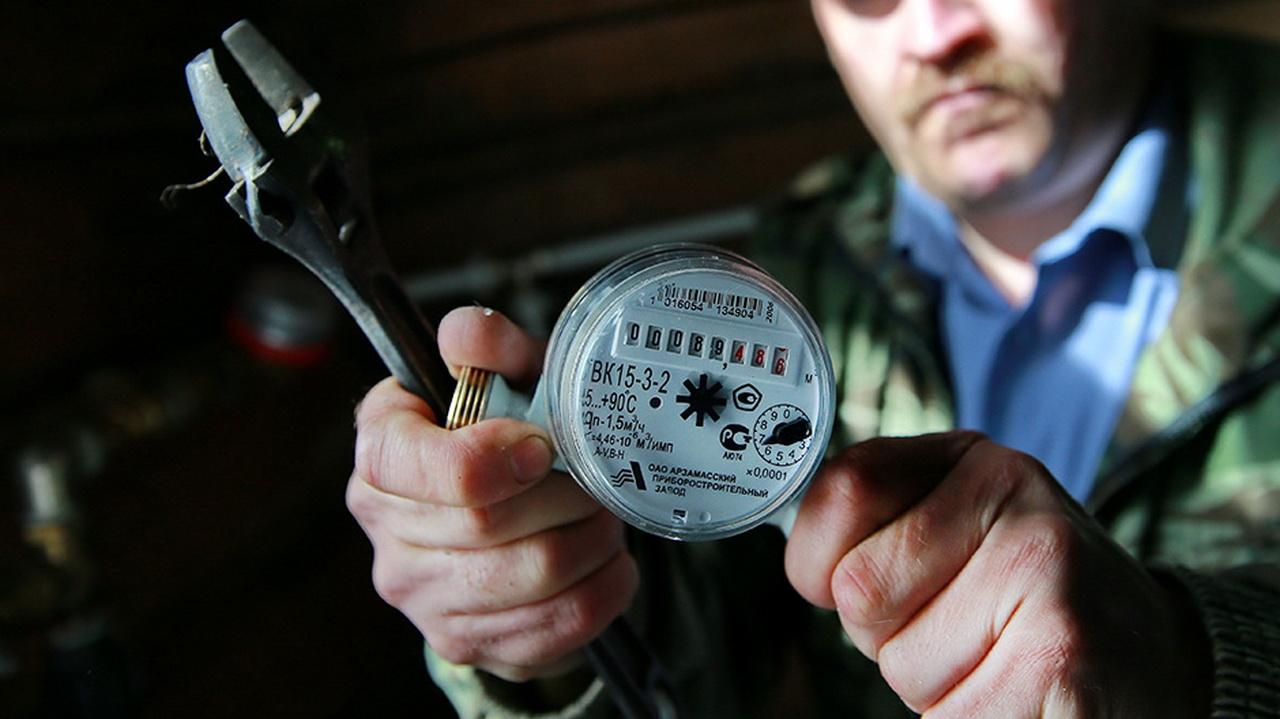 В Приднестровье отменили обязанность платить за обслуживание водомеров